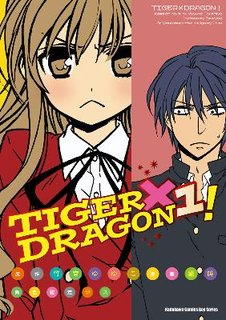 TIGER×DRAGON! (1)