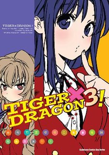 TIGER×DRAGON! (3)