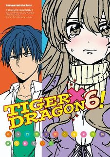 TIGER×DRAGON! (6)
