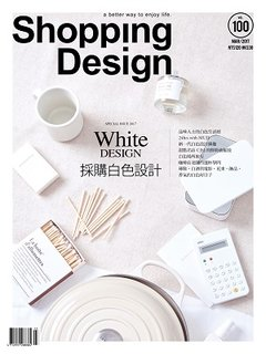 Shopping Design月刊100期