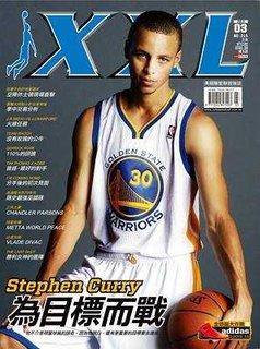 XXL美國職籃聯盟雜誌215期