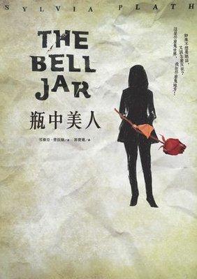 瓶中美人(50週年紀念版)(PAD版)