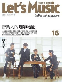 Let's Music音樂誌 No.16(PAD版)