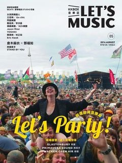 Let's Music音樂誌 No.5(PAD版)