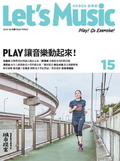 Let's Music音樂誌 No.15(PAD版)