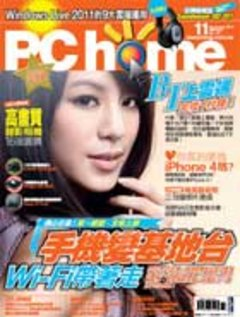 PC home 178