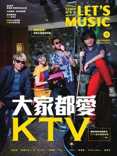 Let's Music音樂誌 No.11(PAD版)