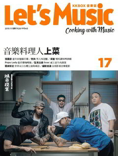 Let's Music音樂誌 No.17(PAD版)