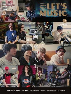 Let's Music音樂誌 No.12(PAD版)