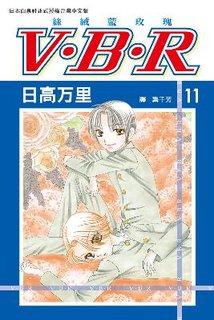 V‧B‧R  絲絨藍玫瑰(11)