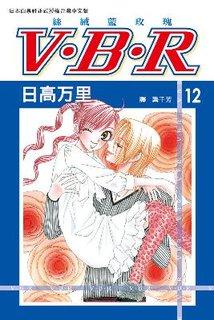V‧B‧R  絲絨藍玫瑰(12)