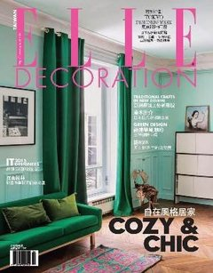 ELLE DECORATION 2015春季號