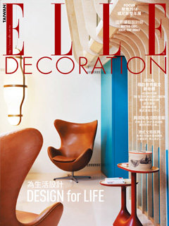 ELLE DECORATION 秋季號