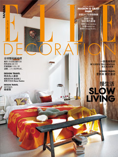 ELLE DECORATION 秋冬號