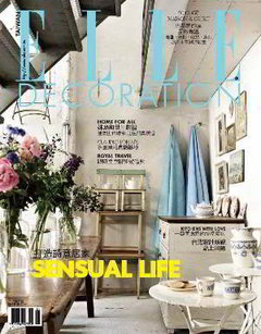 ELLE DECORATION 2014春季號