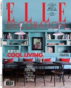 ELLE DECORATION 2014f秋季號