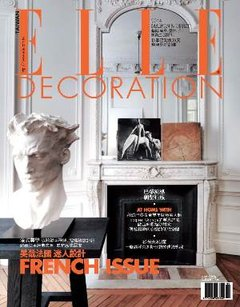 ELLE DECORATION 2014冬季號