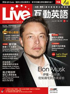 Live互動英語2021年07月號No.243(有聲版)