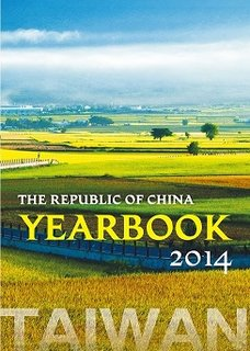The Republic of China Yearbook 2014