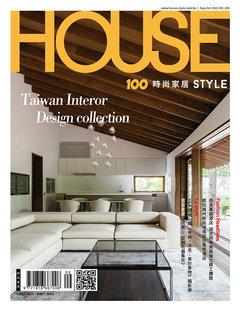 時尚家居 House Style 100期