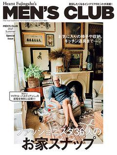MEN'S CLUB 2021 Summer Special issue 【日文版】
