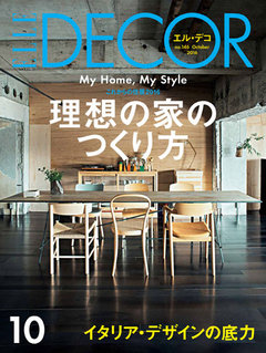 ELLE DECOR No.146 【日文版】