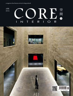 CORE.  INTERIOR/ APR.  2016 No.03