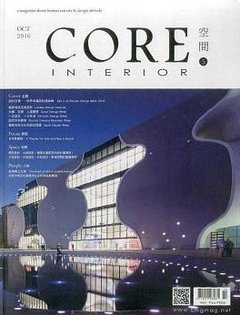 CORE. INTERIOR/ OCT. 2016 No.05