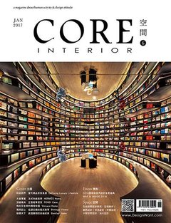 CORE. INTERIOR/ JAN. 2017 No.06