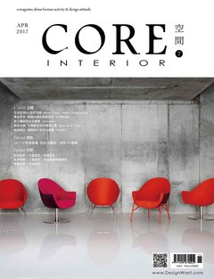 CORE. INTERIOR/ APR. 2017 No.07
