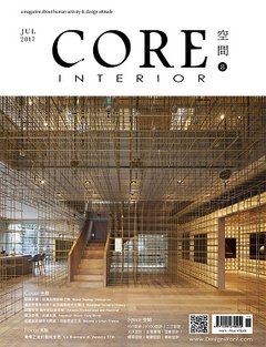 CORE. INTERIOR/ JUL. 2017 No.08