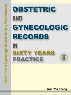 Obstetric and Gynecologic Ⅱ